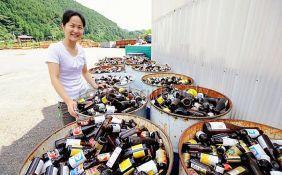VIDEO: Japanski grad u misiji da bude potpuno bez otpada