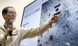 VIDEO: Japanska svemirska sonda sletela na asteroid