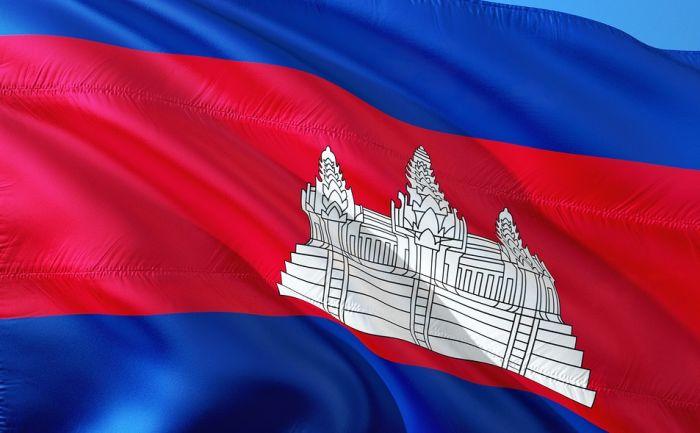 Kambodža poručila Amazonu: Prestanite da prodajete WC navlake s našom zastavom