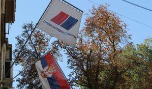 SNS otkazuje miting u Novom Sadu i druge predizborne skupove