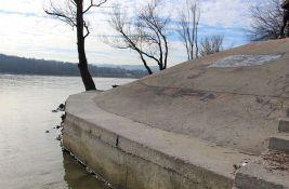 IT firma povezana sa vlastima zadužena za zaštitu od poplava