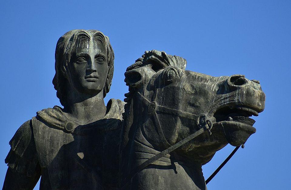 Na današnji dan: Rođen Aleksandar Veliki, ubijen Dilindžer, Brejvik ubio 77 ljudi