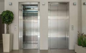 Kabina lifta s putnicima bila u slobodnom padu 84 sprata