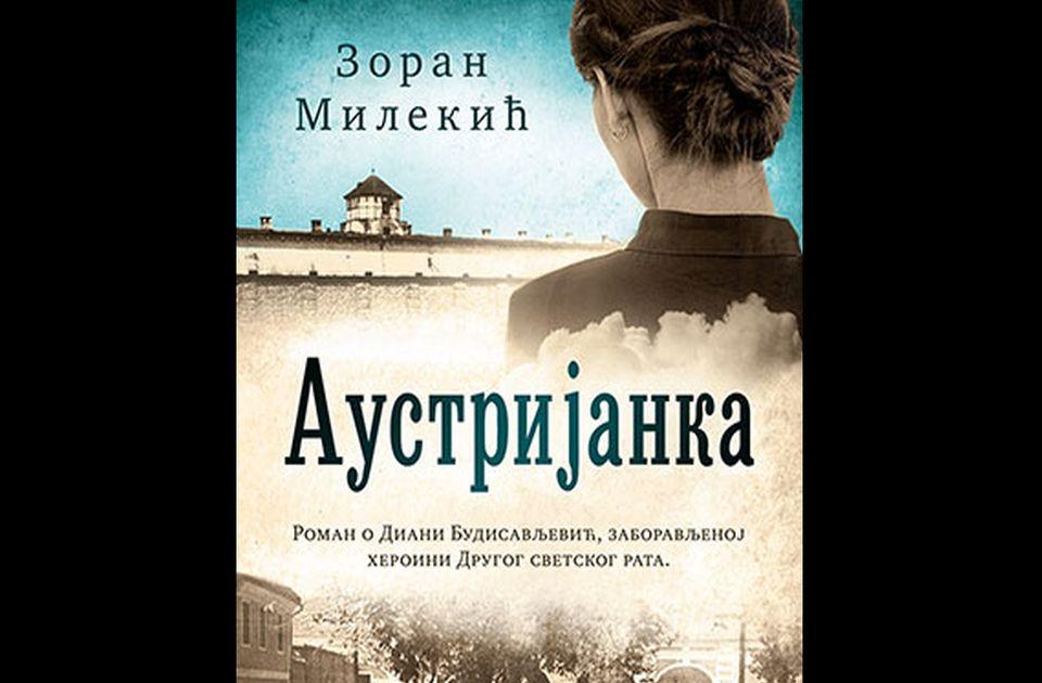 """Promocija romana """"Austrijanka"""" u sredu u Biblioteci na Štrandu"""