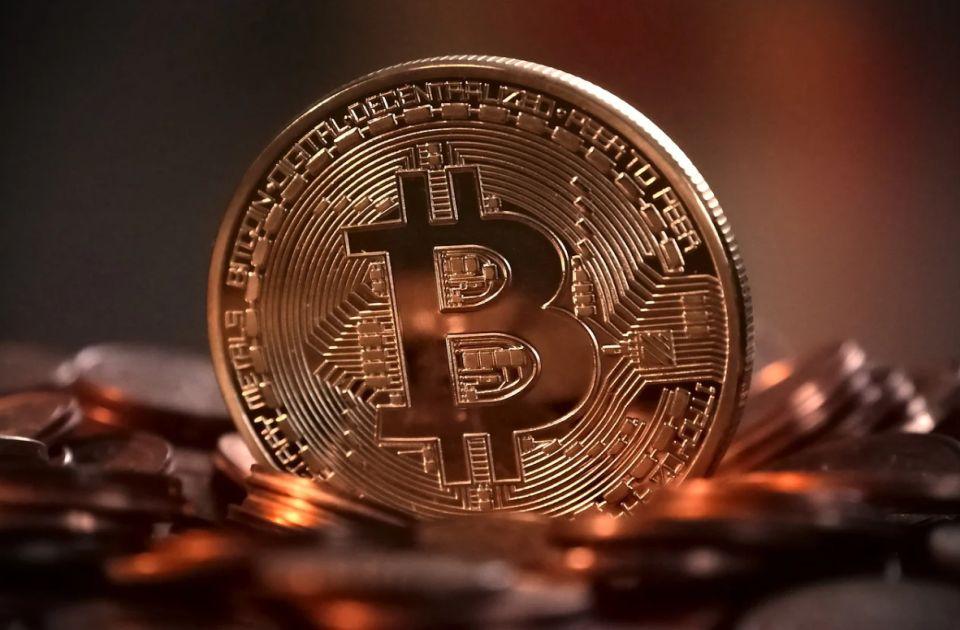 digitalna valuta smatra dobitkom? kripto trgovina i ulaganje srl
