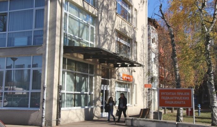 Gradiće se nova zgrada za potrebe Dečje bolnice u Novom Sadu