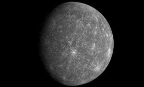 Merkur danas prolazi između Sunca i Zemlje, sledeći ovakav fenomen 2032. godine