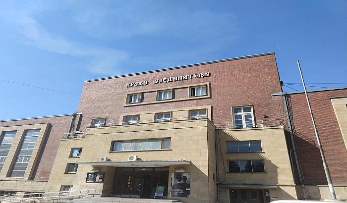 Uklonjen natpis sa Sokolskog doma, biće postavljen novi