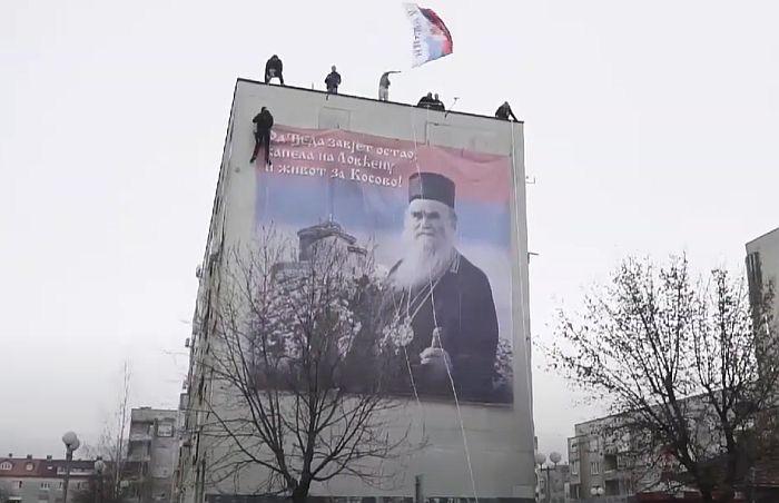 Inspekcija u Nikšiću najavila uklanjanje plakata sa likom Amfilohija