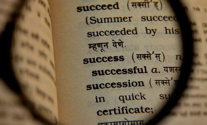 Pročitajte rečnik nepostojećih reči