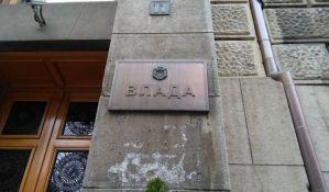 Vlada Srbije usvojila Predlog zakona o digitalnoj imovini