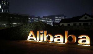 Potpisan ugovor o poverljivosti sa kompanijom Alibaba