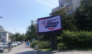 Stranke potrošile desetine hiljada evra na bilbord kampanju u Novom Sadu