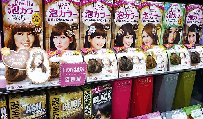 Škole u Tokiju traže potvrde od učenika da im je kosa prirodna