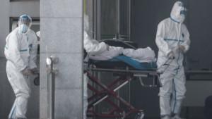 Virus i Kina: Više od 200 ljudi zaraženo misterioznim virusom, tri osobe umrle