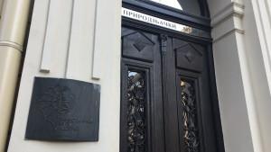 Srbija, nauka i obrazovanje: Da li Prirodnjačkom muzeju u Beogradu preti gašenje