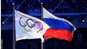 Sport i doping: Rusija suspendovana sa najvećih takmičenja na četiri godine