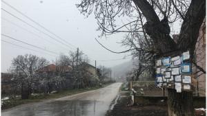 Korona virus u zaboravljenim srpskim selima: Koliko daleko je blizu