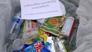 Tajland, priroda i životna sredina: Nacionalni park vraća turistima smeće poštom