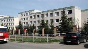 Devetoro mrtvih u pucnjavi u ruskom gradu Kazanju