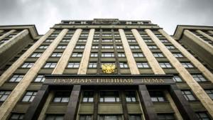 Ruski zakoni zabranjuju iskazivanje