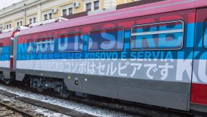 Srbija i Kosovo: Da li će Beograd priznati nezavisnost