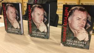 Ratko Mladić u jutarnjem programu: Ljubi vas deda Ratko