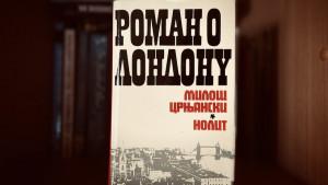 Književnost i Srbija: Roman o Londonu - 50 godina od izlaska poslednjeg dela Miloša Crnjanskog