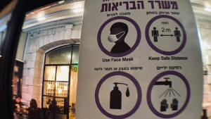 Korona virus i Izrael: U bar sa kovid pasošem - da li će tako izgledati budući svetski poredak