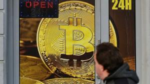 Novac i tehnologija: Blokčejn - revolucija koja se nije sasvim dogodila