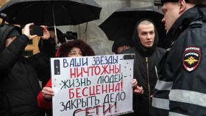 """Rusija: Osuđeni članovi nepostojeće terorističke organizacije """"Mreža"""