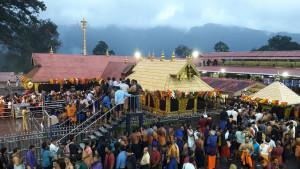 Indija, menstruacija i religija: Sud preispituje odluku da ženama dozvoli ulazak u hram