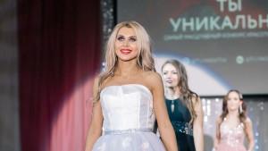 Rusija: Sveštenik premešten u selo jer mu se žena pojavila na izboru za mis