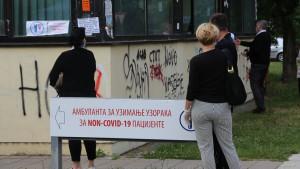 Virus korona i Novi Sad: