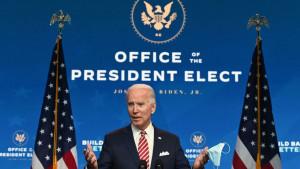 Predsednički izbori u Americi 2020: Predaja dužnosti na najmoćnijem poslu na svetu