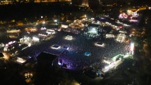 Koncert otkazan zbog neveremena: Kada i zašto se odlažu koncerti na otvorenom i ko o tome odlučuje