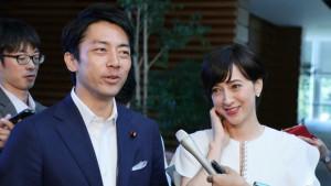 Japan: Ministar na porodiljskom odsustvu prvi put u istoriji