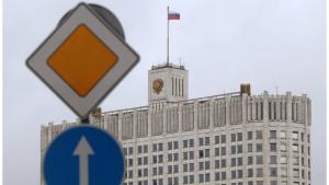 Rusija i ptice: Za isterivanje vrana iz zgrade vlade - 42 miliona rubalja