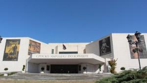 Srbija i kultura: Srpsko narodno pozorište - 160 godina od osnivanja najstarijeg profesionalnog teatra u Srbiji
