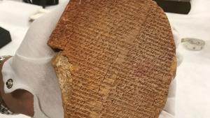 Irak, Amerika i književnost: Nestvarna avantura jedne od glinenih ploča Epa o Gilgamešu