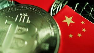 Kina i tehnologija: Peking proglasio sva plaćanja kriptovalutama ilegalnim