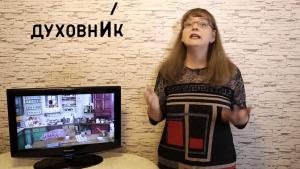 Nastavnica u Rusiji otvorila Jutjub kanal: Ispravlja TV zvezde u gramatici