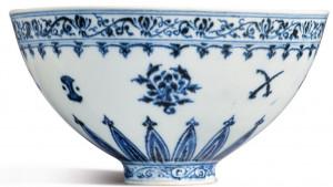 Porcelan dinastije Ming: Skupocena posuda iz 15. veka otkrivena na rasprodaji u dvorištu u Americi